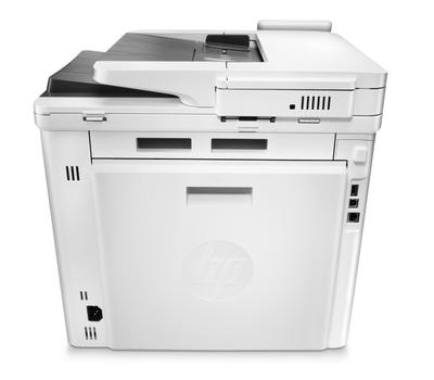МФУ HP LaserJet Pro M477fdw CF379A